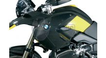 BMW R1200GS, R1200GS Adventure & HP2 カーボン・サイドカバー