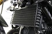 クーラー・プロテクション BMW RnineT, RnineT Scrambler, Pure, Racer & Urban G/S